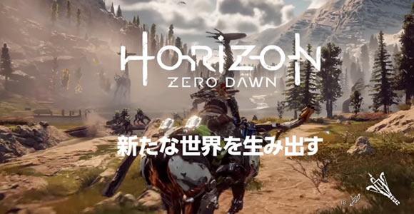 HorizonZeroDawn18_1