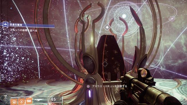 destiny2-s15-quest8-6