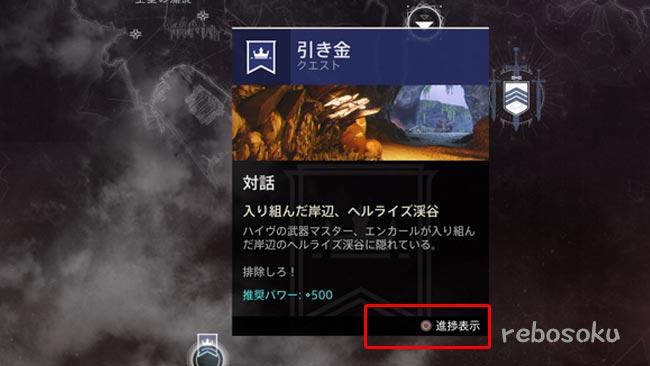 destiny201901exotic1_8
