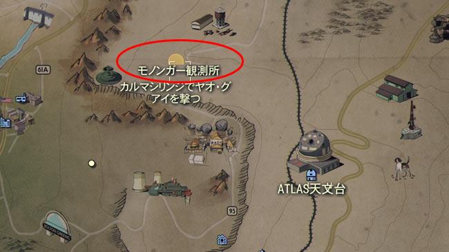 Fallout76_main8mayhem8