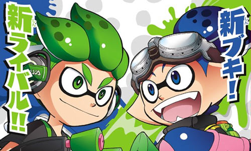 Splatoon2comic2