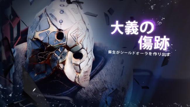 destiny-season12-weapon09