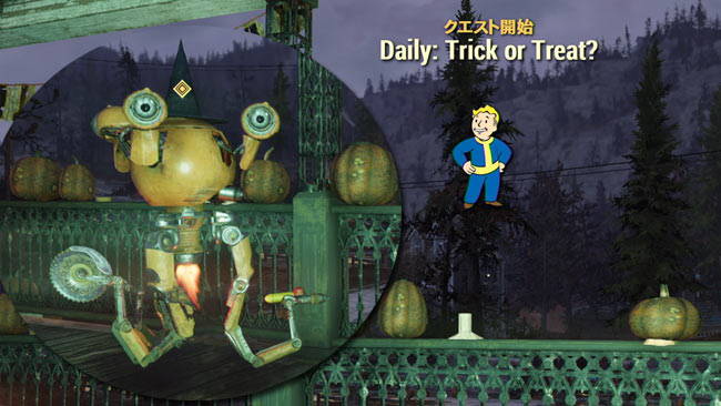 Fallout76_daily1trickor1
