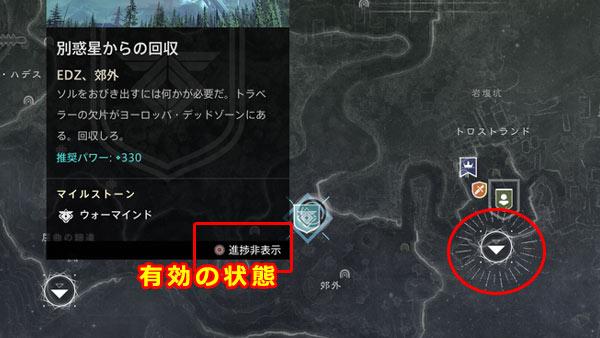 Destiny2dlc2s04_1