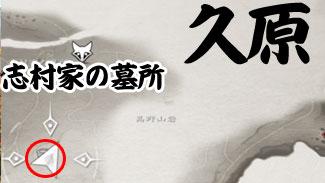 ghost-of-tsushima-onsen15ss