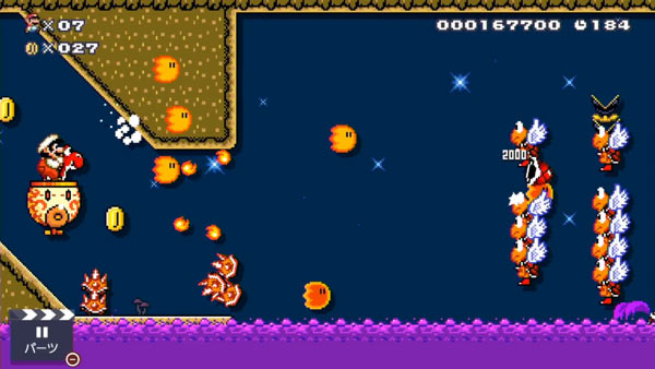 mariomaker2stage83