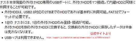 PS4update09