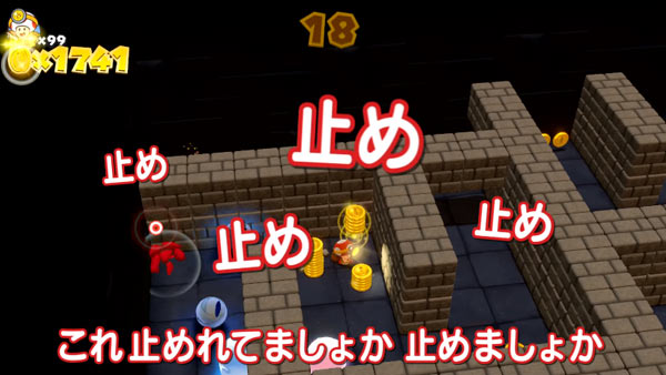 yoiko_kinoko3