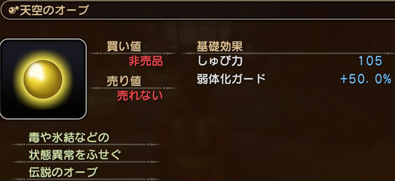 DLC4_9