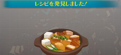 cookingfood_recipe