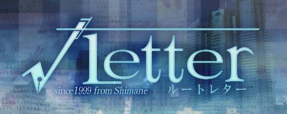 r_letter