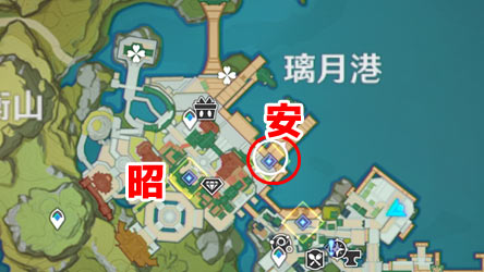 genshin-world-quest9-4