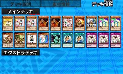 deck22premon1