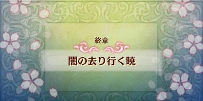 byakuya_story28