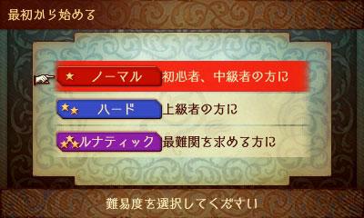 feif_character_gamemode
