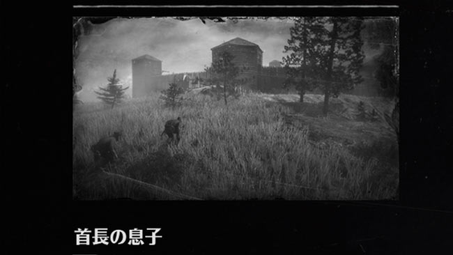 rdr2_chapter6_11head2