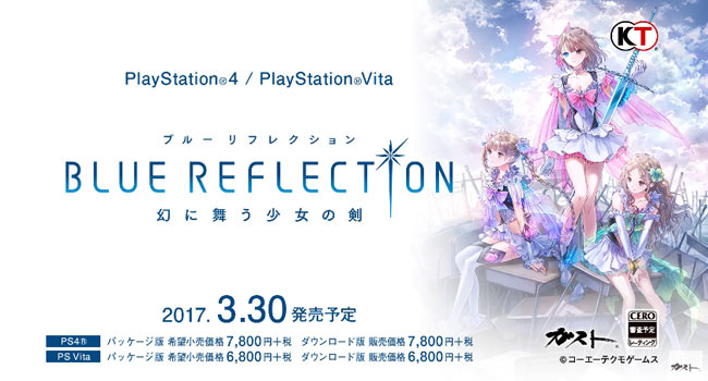 BLUEREFLECTION_pv1_4