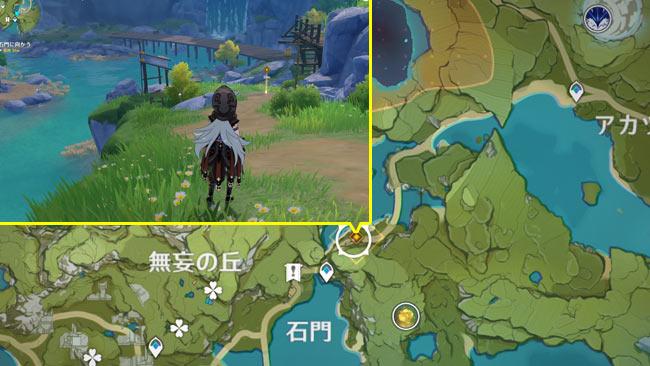 agenshin-legend-quest18-4