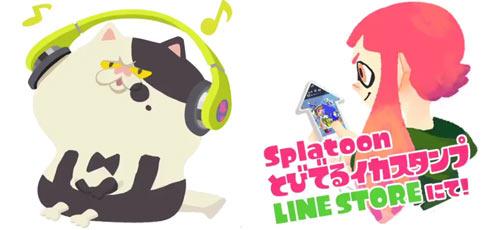 spla_line16