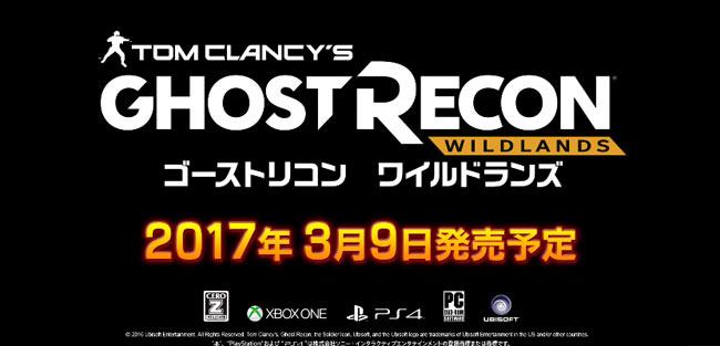 GhostRecon2017_06