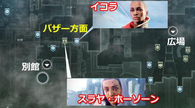 destiny2-story17-towermap3