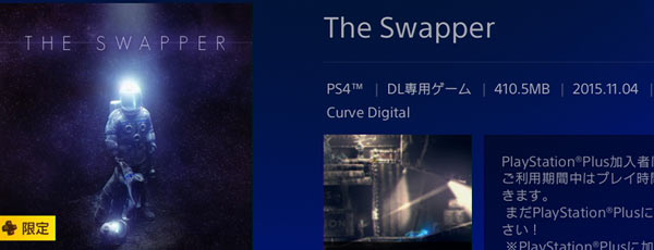 PS4_theswapper0