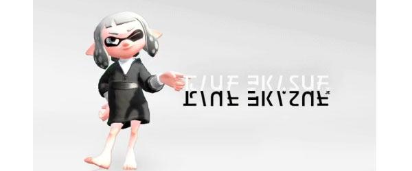 spla2brand10e_tatakikensaki