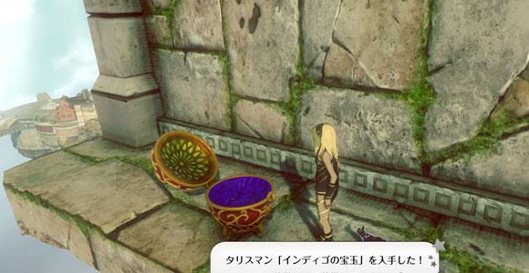 DAZE2_treasure1d