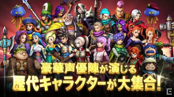 dqh12_Nintendoswitch_2