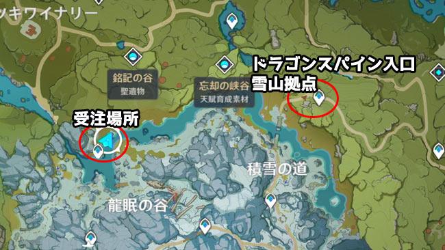 gensin-v12-quest2map