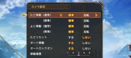 DQH2_set0