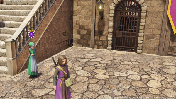 dq11quest10