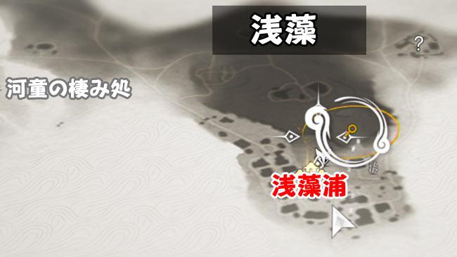 ghostof-tsushima-denshou2-7