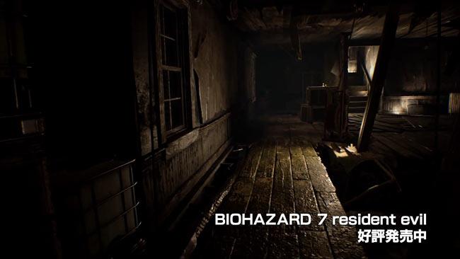 psvr_biohazard