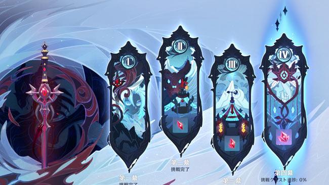 gensin-quest-legend-004-5