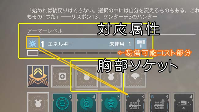 destiny2-y3-mod-gear3body