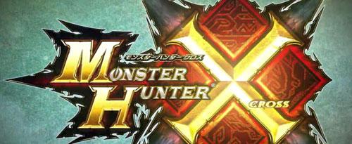 monsterhunter_cross