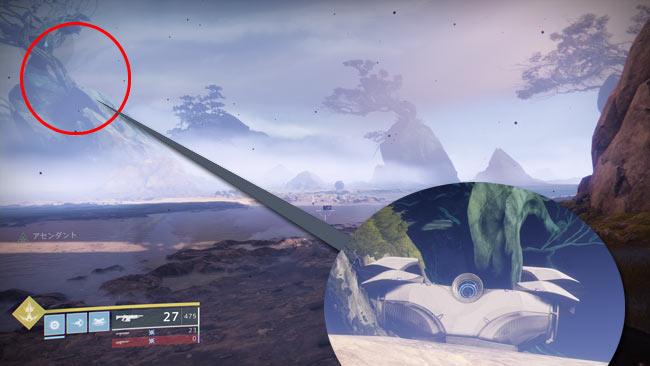 destiny2_1122