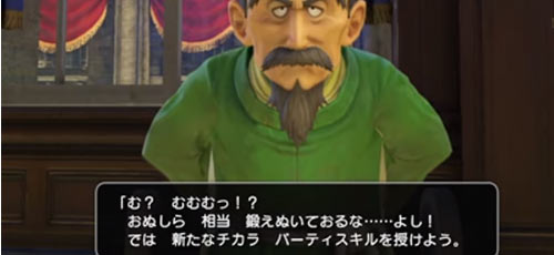 dqh2_base_teacher