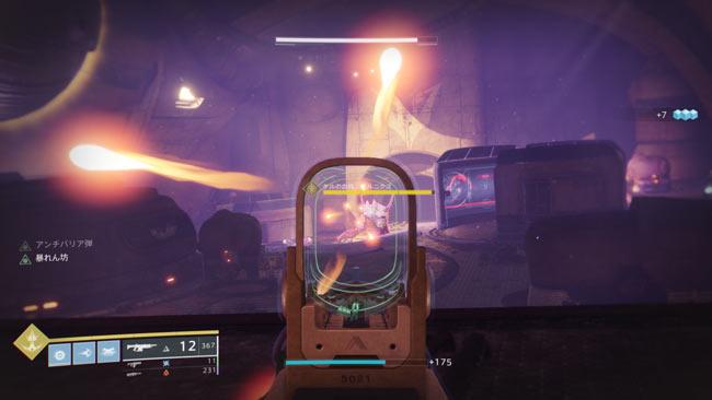 destiny2-moon-ralniks