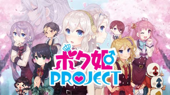 boku-projectpv1