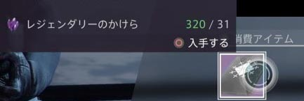 Destiny2dlc_2