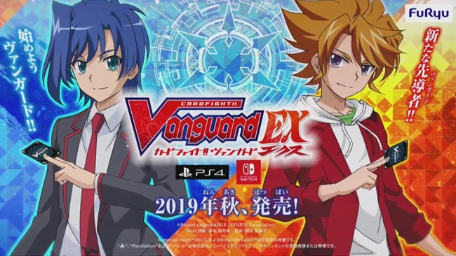 vanguard_2