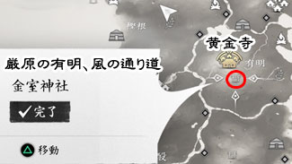 Tsushima_jinja4-1ss