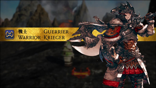 ff14_warrior