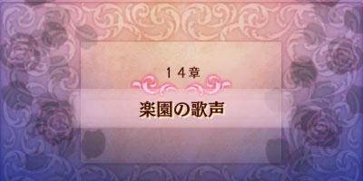 anya_story14