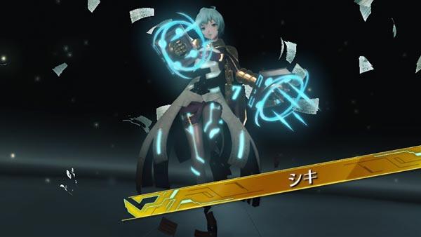 xeno2rareblade_siki
