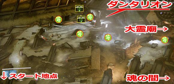 patrol_003_map_ship_02