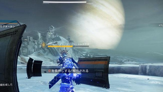 destiny2-beyondl-story5-7