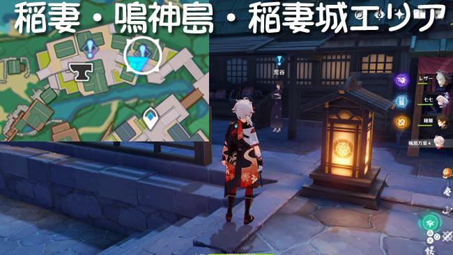 gensin-v20-quest3map
